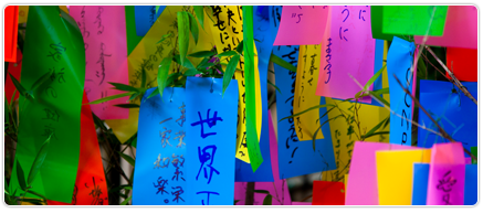 Tanabata Craft: Wish Tree (Tanzaku)
