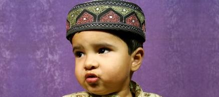 Eid al-Adha: October 26