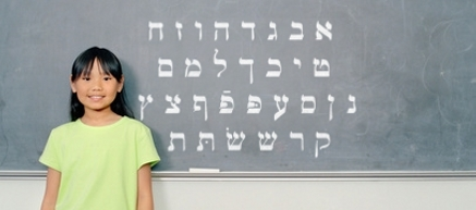 A Complicated Journey: Raising a Jewish-Chinese Daughter
