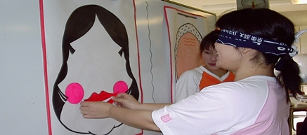 Japanese New Year Game: Fukuwarai